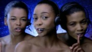 En Vogue - You Don't Have To Worry (Video Version) (Оfficial video)