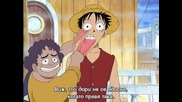 [ С Бг Суб ] One Piece - 141 Високо Качество