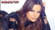 Димана 2011 - Твоят вкус (cd Rip)