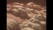 Вперёд, на Марс! 1988