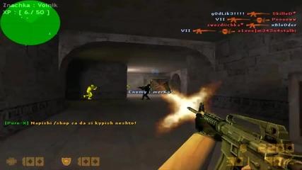 Counter Strike 1.6 - My The Best Kills #2
