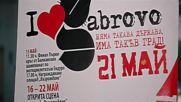 Карнавал на хумора Габрово- 2016