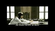 Whitesnake - Your Precious Love ( Авторски и Превод )