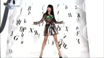 Maria feat. Cvetelina Qneva 2011- Kvo praim sa (official video)