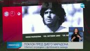 СПОМЕН ЗА МАРАДОНА: И България скърби за легендата