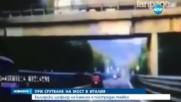 Българин в тежко състояние след срутването на магистрален мост в Италия