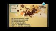 Шоколадова торта, пролетен пай с пилешко, салата с пушена сьомга - Бон Апети (20.03.2013)