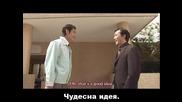 Kimi Wa Petto - Моят домашен любимец - Еп. 9 1/2 - Бг Суб - Високо Качество
