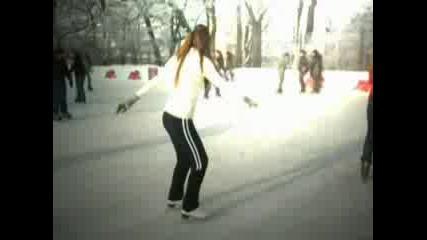 На Ледената Пързалка
