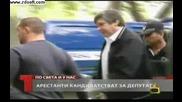 На къде отива България? Арестанти Искат да станат Депутати - Господари на ефира