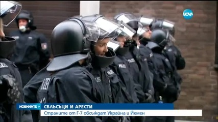 Сблъсъци бележат срещата на Г-7 в Германия