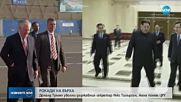 Доналд Тръмп уволни държавния секретар Рекс Тилърсън, жена поема ЦРУ