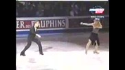 Албена 2002/2003 - Objection Tango