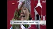 Тиинейджърка спечели слалома в Оре