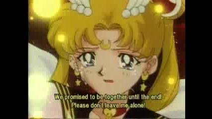 Sailor Moon - Епизод 196