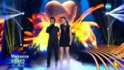 Михаела и Славин - X Factor Live (19.01.2015)