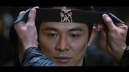 Джет Лий в Герой - Бг Аудио ( Високо Качество ) Част 1 (2002)