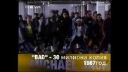 Истината за живота на Майкъл Джексън - Кралят на попа