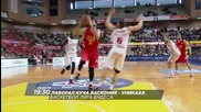 Баскетбол: Лаборал Куча Баскония - Уникаха на 20 март директно по Diema Sport 2 HD