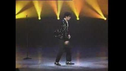 Лунната стъпка на Michael Jackson
