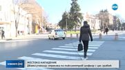 ЗЛОВЕЩ ЕКШЪН: Ученици нападнаха таксиметров шофьор