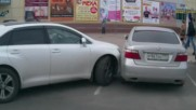 Майстор в паркирането.