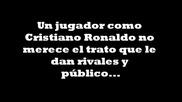 Слабаците и Кристиано Роналдо