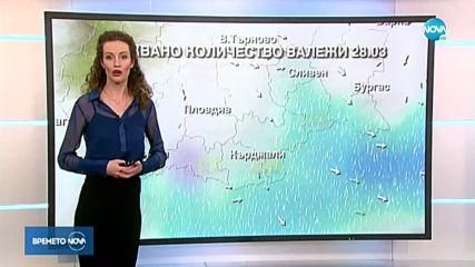 Прогноза за времето (27.03.2020 - централна емисия)