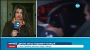 Подкупния катаджия Сашо Тръпков застана пред съда