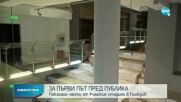 ЗА ПЪРВИ ПЪТ ПРЕД ПУБЛИКА: Показаха части от Римския стадион в Пловдив