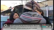 Видео - (2014-11-03 08:02:47)