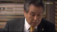 [бг субс] Lawyers of Korea - епизод 15 - 4/4