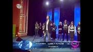 Music Idol 2: Илиян Цветанов - Театрален Кастинг