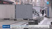 """Представят новите ограничители на ул.""""Граф Игнатиев"""" в София"""