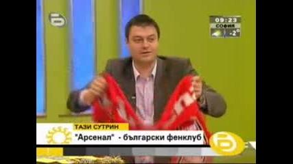 Arsenal Sc Bulgaria on Btv