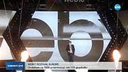 7000 участници от 110 държави на WEB IT EUROPE