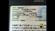 Адресна регистрация