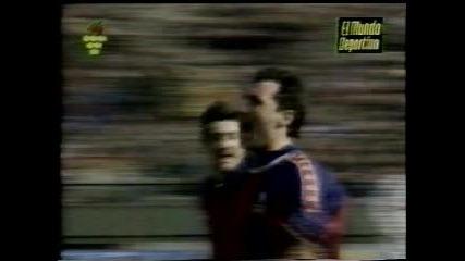 Стоичков -  Barca - Sao Paolo 1 - 2