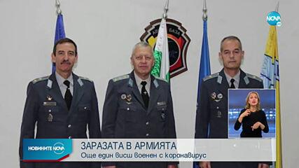 """Командирът на """"Граф Игнатиево"""" в болница с COVID-19"""