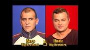 Блиц - Иван и Вего от Big Brother 2