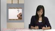 Да научим японската азбука урок 1