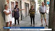 ОПАСЕН СЪСЕД: Пловдивчани се страхуват от психичноболен мъж