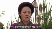 Kim Soo Ro.12.1