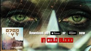 Otep - In Cold Blood ( Audio)