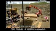 Ловци на митове - Бойлер ракета 2 - с Бг превод
