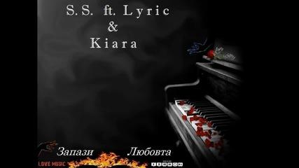 S.S. ft. Lyric & Kiara - Запази Любовта