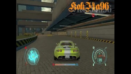 Nfs Undercover play