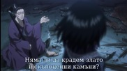 Hunter x Hunter 2011 Episode 41 Bg Sub