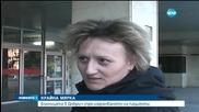 Болницата в Добрич спря храната за пациентите