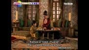 Великолепният Век Бг Суб Еп.2 ( Muhtesem Yuzyil ) Част 5 - 5